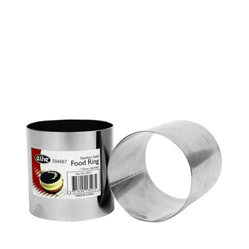 D.Line Stainless Steel Food Ring 7.5x7.5cm