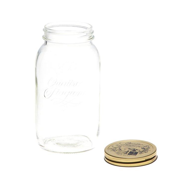 Bormioli Rocco Quattro Stagioni Storage Jar 1.5L