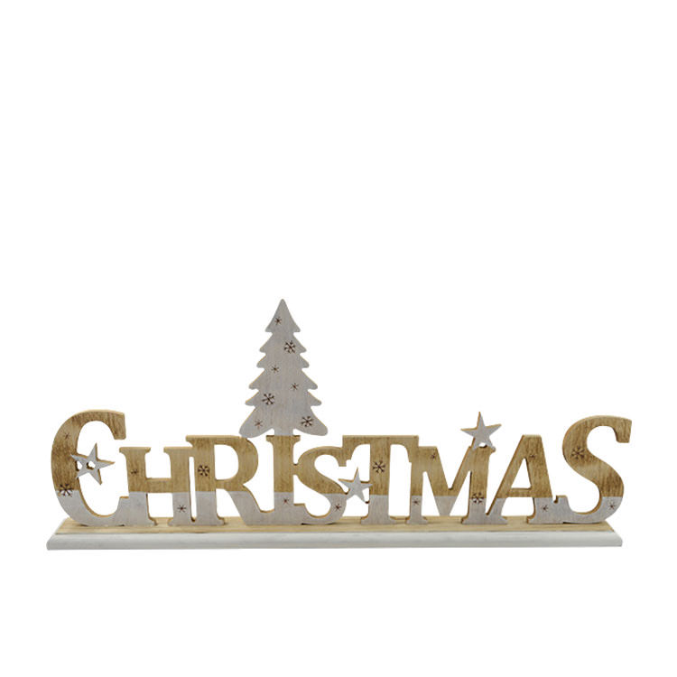 Gala Casa Regalo Christmas and Tree Sign 59x25cm