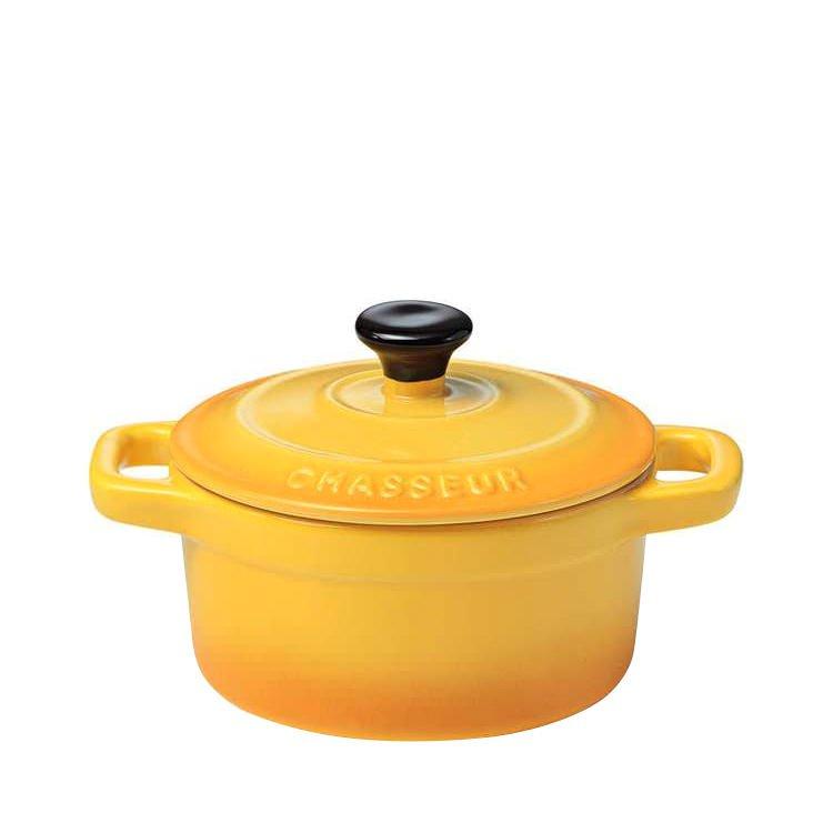 Chasseur La Cuisson Mini Cocotte Yellow