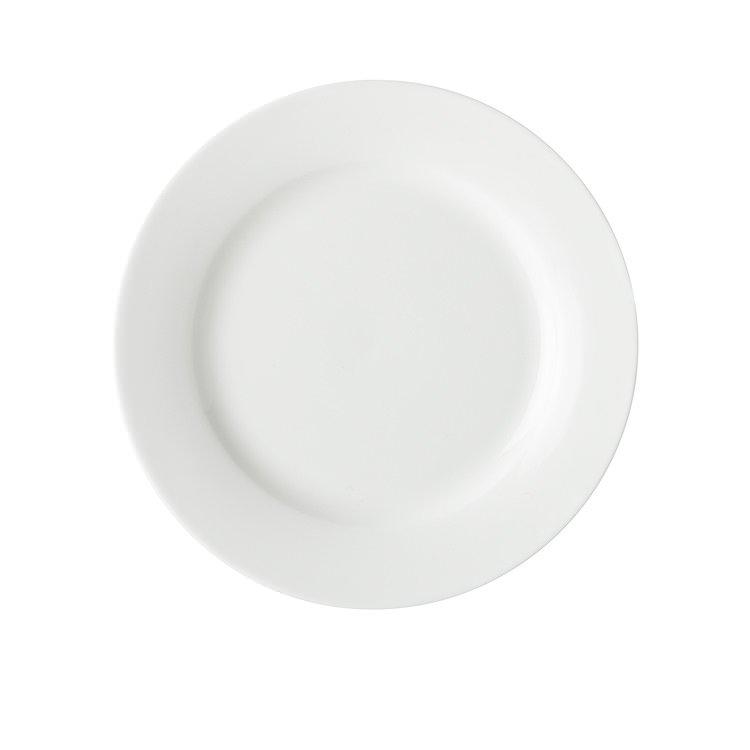 Maxwell & Williams White Basics Rim Entree Plate 23cm