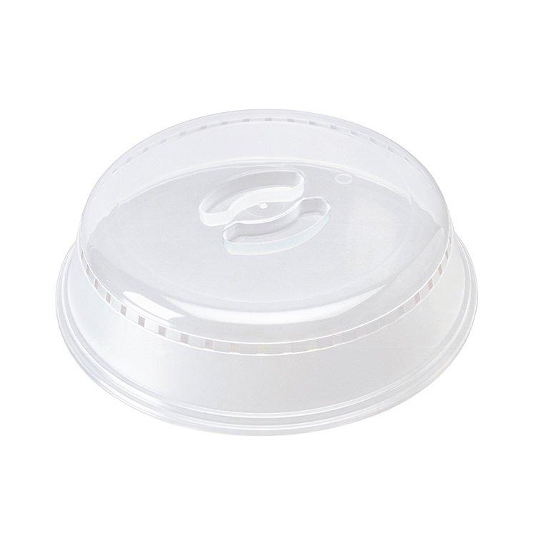Progressive Prep Solutions Microwave Food Cover