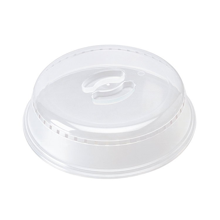 Progressive Prep Solutions Microwave Food Cover