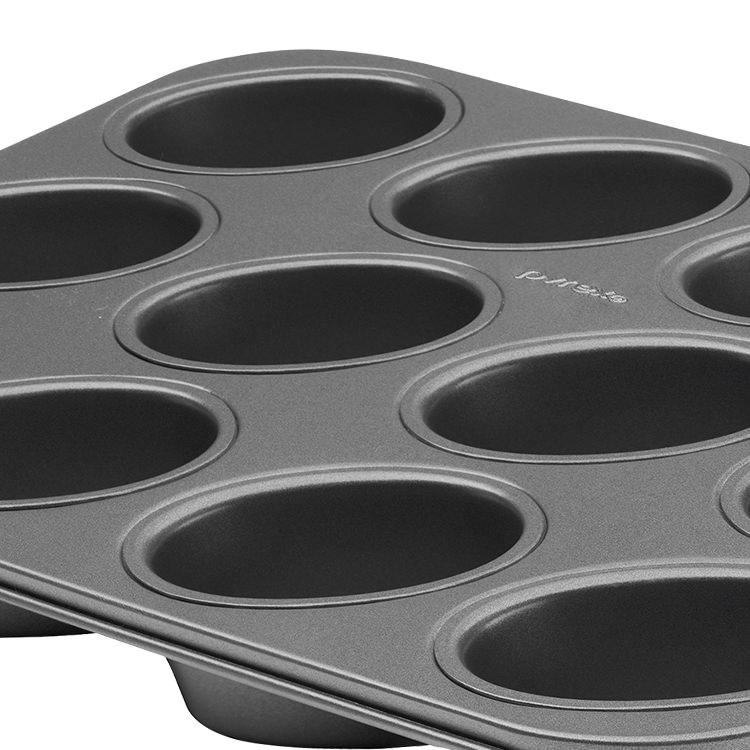 Pyrex Platinum Friand Pan 12 Cup 35x26cm