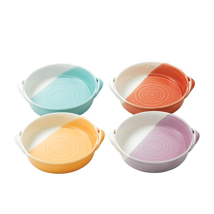 Royal Doulton 1815 Tableware Mini Serving Dish Set of 4 Bright