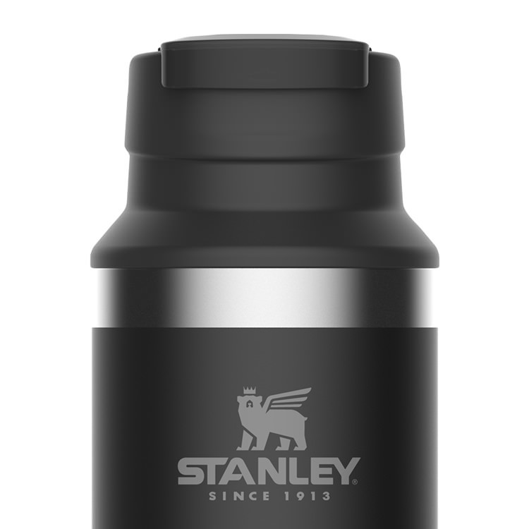 Stanley Adventure Switchback Vacuum Mug 470ml Matte Black