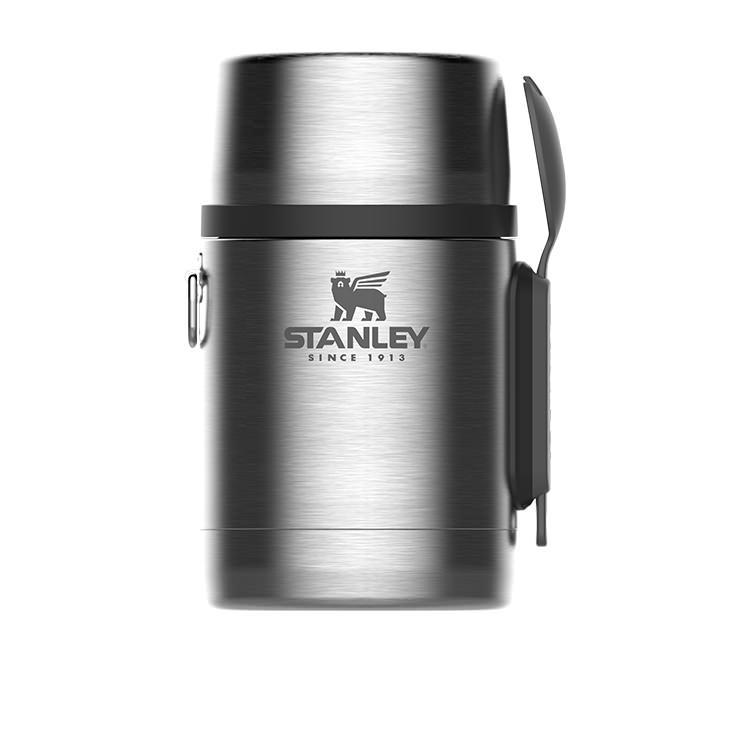 Stanley Adventure Vacuum Food Jar 530ml Silver